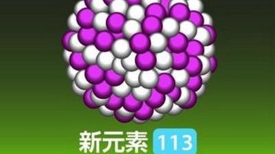 f3b5970b