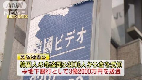 news2ch3138