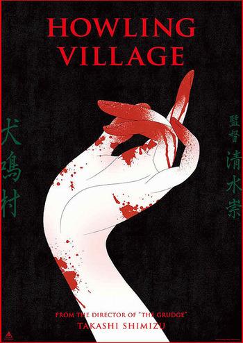 【日本最凶の心霊スポットを舞台にした映画】『犬鳴村』が公開決定 監督は清水崇
