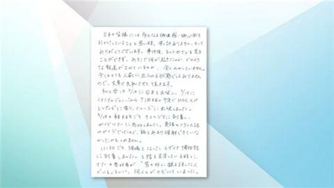 news2451010_6