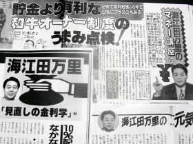 news105012_pho01
