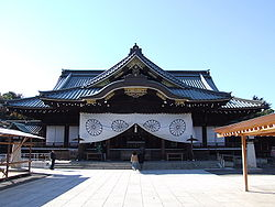 250px-Yasukuni_Jinja (1)
