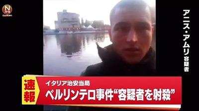 news2945506_38