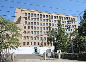 300px-Sendai_High_District_Court