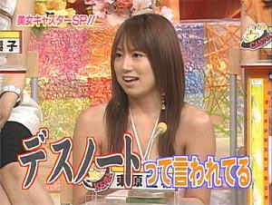 2010222_aki_01