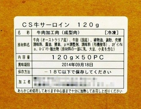 20131103-00000006-asahi-000-1-view