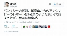 news217143_pho01