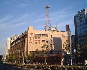 300px-Chunichi_Shimbun_Sinagawa_2007-01