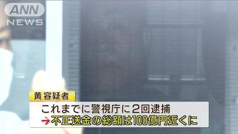 news2ch3137