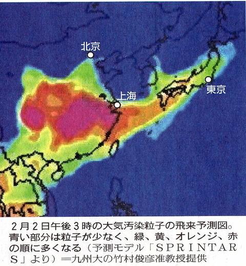 yomiuri20130131etopfigure