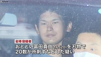 岩埼容疑者