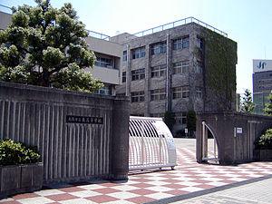 300px-大阪市立東高等学校