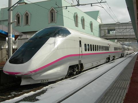 800px-E3inShizukuishi