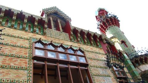 20110923_Day1-Comillas_039-El-Capricho-de-Gaudi-2