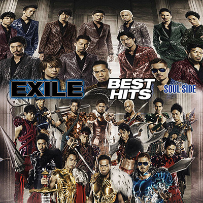 20160716exile