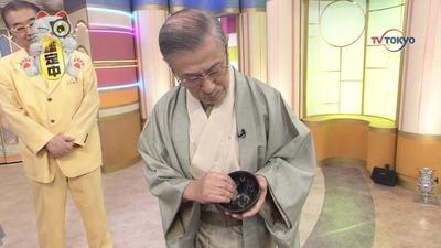 【なんでも鑑定団】2500万円茶碗に陶芸家が疑問の声上げた理由