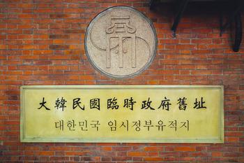 webkorea170824-thumb-720xauto