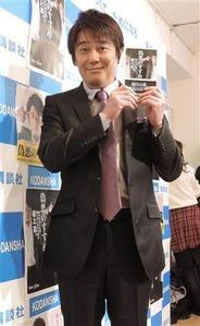 20140202-00000015-sanspo-000-4-view
