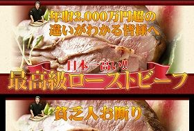 news223199_pho01
