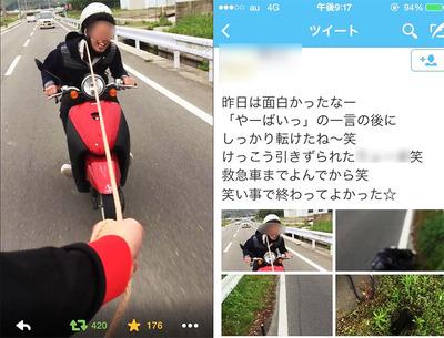 日本の高校生が首にロープを結んでバイクに乗る → ロープを別のバイクで引っ張る → 交通事故