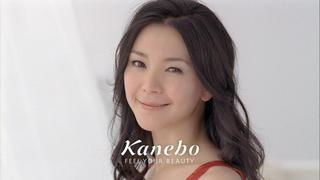 12052901-kanebo-tibana1-thumbnail2