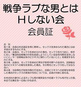 news204069_pho01