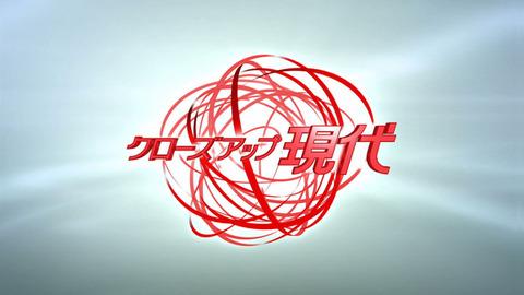 20130221_kankoku_25