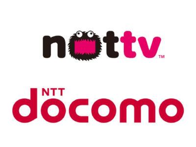 nottv-ntt-docomo