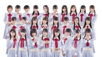 【グループ壊滅の危機!?】『NGT48』大口スポンサー「怒りの撤退」