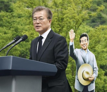 【借金帳消しは経済崩壊の序曲か?】 韓国でまもなく「徳政令」発令へ