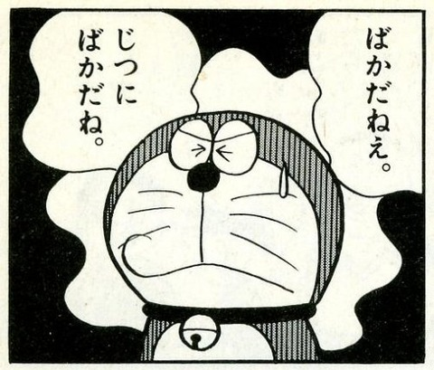 funkypic191