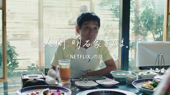 20170828-00000002-flix-000-1-view
