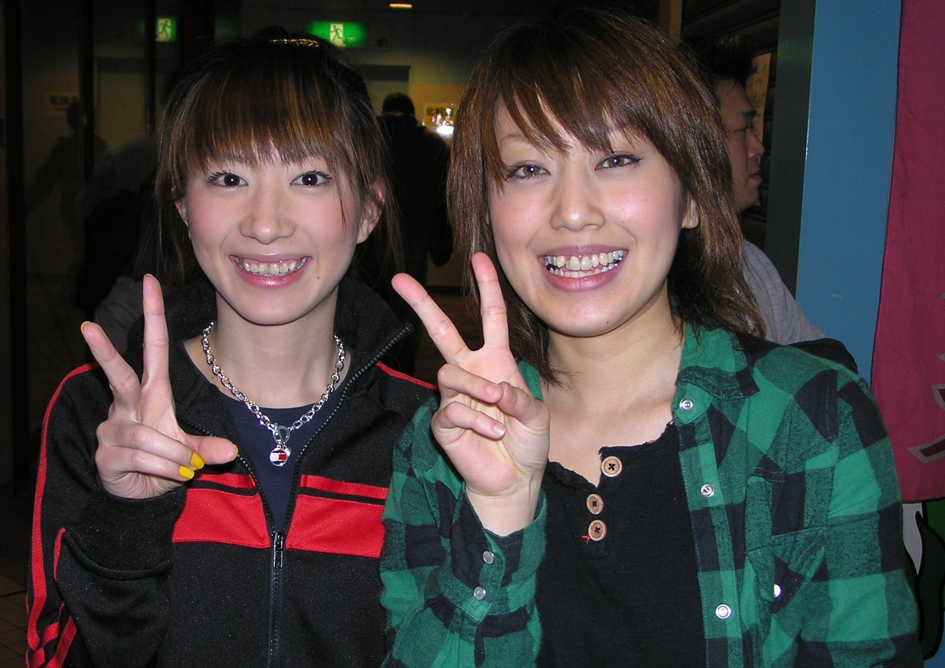 小泉エリ&トモ : 飛行屋本舗