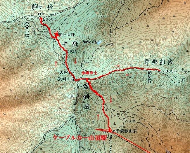 190925木曽駒ケ岳