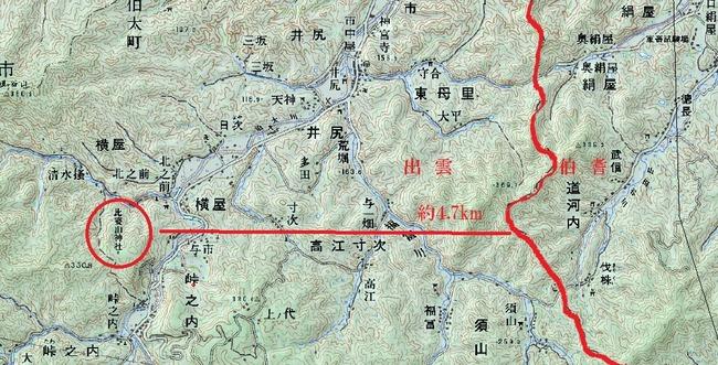 200702島根比婆山