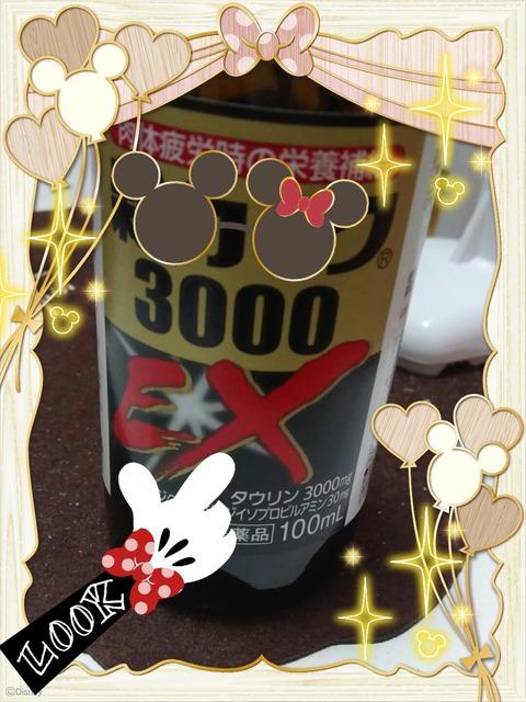 170211_105925_Disney_Frame