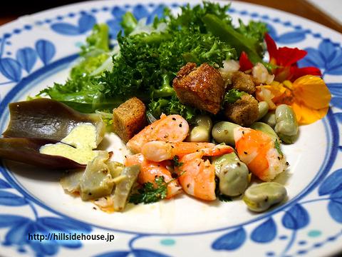 2015-04-30-Salat 2
