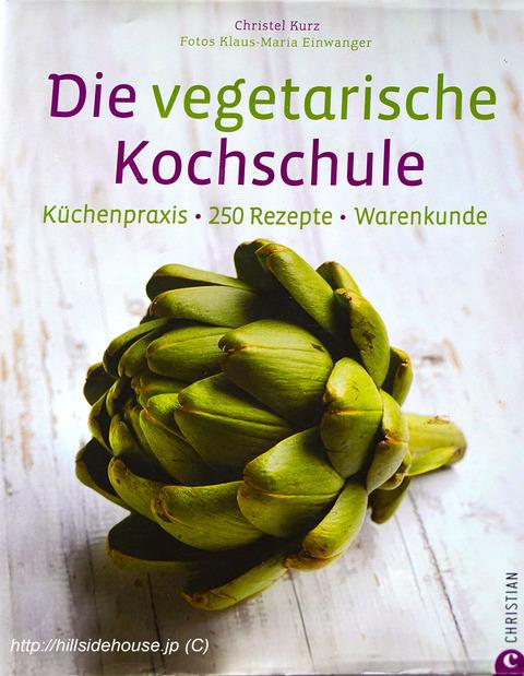 2019-04-01-gemüse-kochbuch02