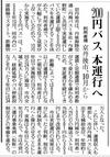 yorimo20100221