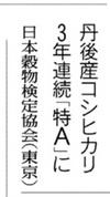 yorimo201002271