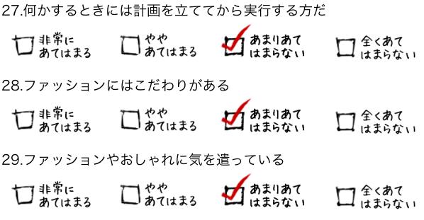 f:id:aku_soshiki:20141226125631p:plain