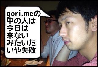 f:id:aku_soshiki:20140509200908j:plain
