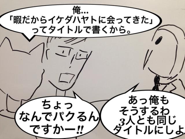 f:id:aku_soshiki:20140326172111j:plain