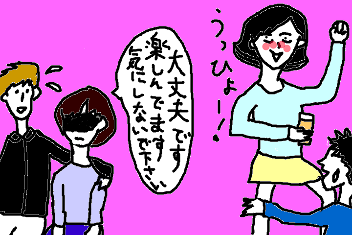 f:id:aku_soshiki:20140717183325p:plain