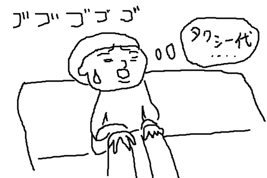 f:id:aku_soshiki:20140905003449p:plain