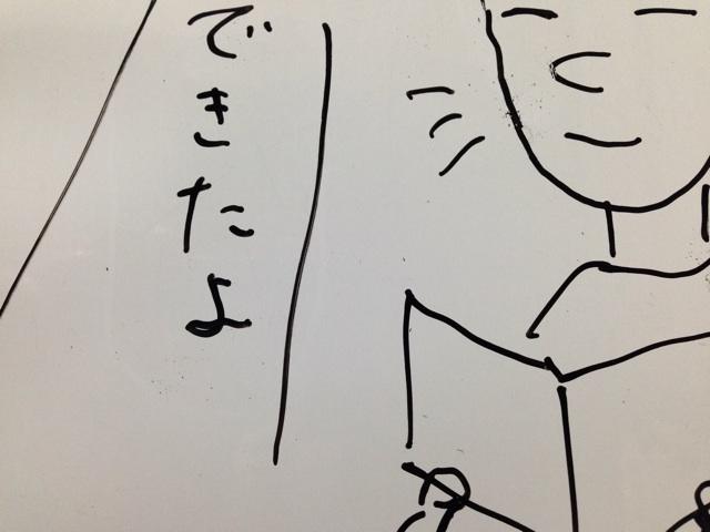 f:id:aku_soshiki:20140116202335j:plain