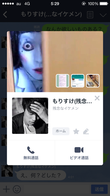 f:id:aku_soshiki:20141212025244p:plain