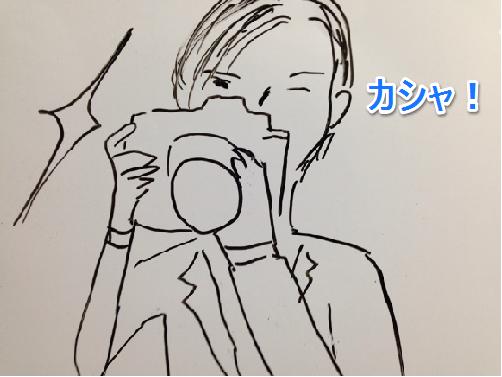 f:id:aku_soshiki:20140501215703p:plain