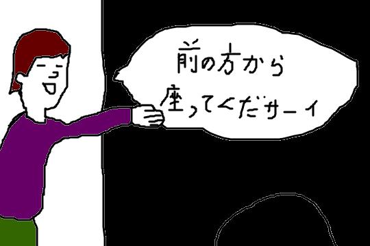 f:id:aku_soshiki:20131211204229p:plain