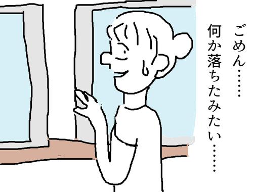 name5
